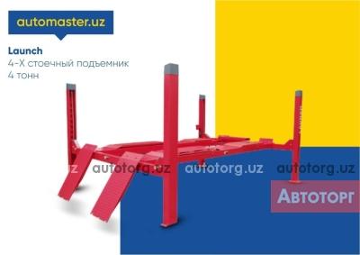 4-х стоечный подъёмник для автосервиса - ПОДЗАКАЗ в городе Ташкент