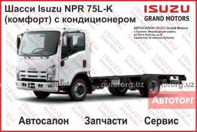 Спецтехника Isuzu Шасси Isuzu NPR 75L-K (comfort) с кондиционером в Ташкент