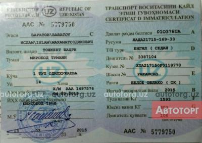 Автомобиль ВАЗ 21071 2015 года за 8200 $ в Ташкенте