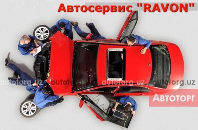 """Автосервис """"Ravon"""" Мы оказываем... в городе Ташкент"""