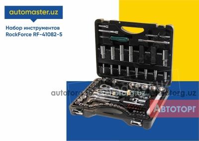 Спецтехника другой Т Набор инструментов RockForce RF-41082-5 Premium (108+6 пр.) 2020 года за 985 000 сум в городе Ташкент