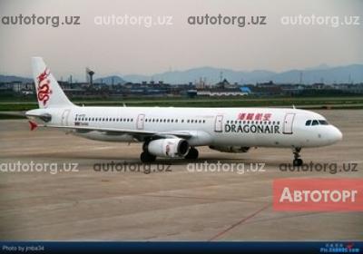 Организуем быструю авиа доставку... в городе Ташкент
