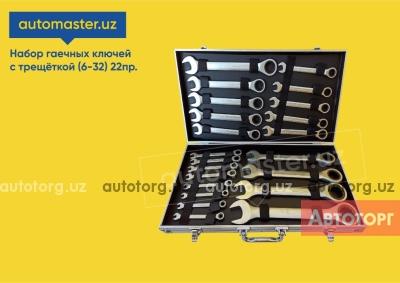 Спецтехника другой Т Набор-чемодан гаечных ключей с трещёткой 22 пр. для автомастерских СТО 2020 года за 933 000 сум в городе Ташкент