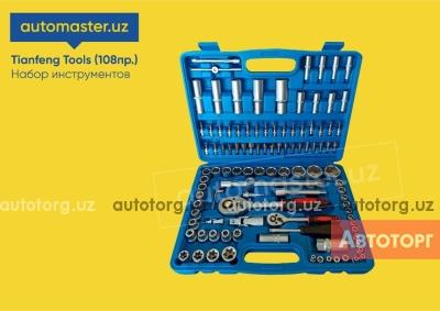 Спецтехника другой Т Набор инструментов TianFeng Tools (Uskunalar to'plami) 108 пр. 2020 года за 552 000 сум в городе Ташкент