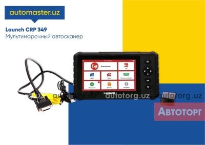 Launch CRP 349 - диагностический мультимарочный сканер для автосервиса в городе Ташкент
