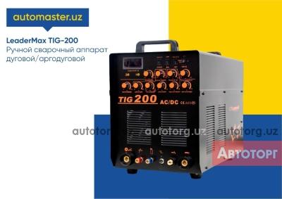 Спецтехника сварочное оборудование Т Ручной сварочный аппарат инвертор TIG-200 AC/DC 220v (Leader Max) 2020 года за 5 801 000 сум в городе Ташкент