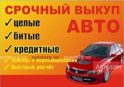 Автомобиль Chevrolet Alero 2015 года за 5000 $ в Ташкенте
