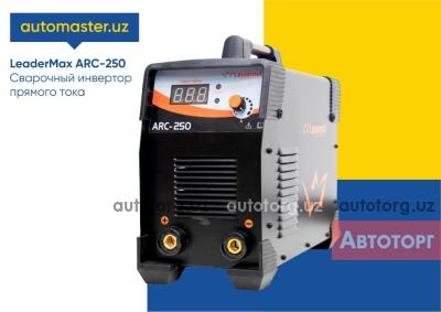 Спецтехника сварочное оборудование Т Сварочный инвертор для электродуговой сварки ARC-250D (220v+380v) 2020 года за 2 550 000 сум в городе Ташкент