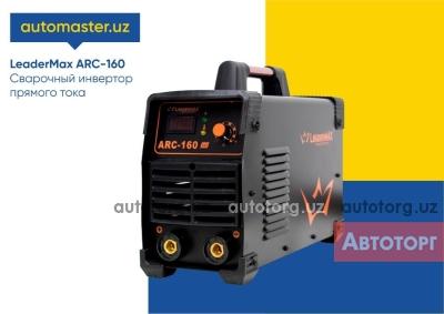 Спецтехника сварочное оборудование Т Сварочный инвертор для электродуговой сварки ARC-160 LeaderMax 2020 года за 1 400 000 сум в городе Ташкент