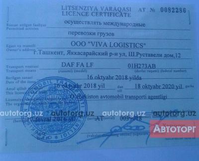 """OOO """"VIVA LOGISTICS"""" осуществляет... в городе Ташкент"""