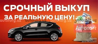 Автомобиль Chevrolet Nexia 2019 года за 10000 $ в Ташкенте