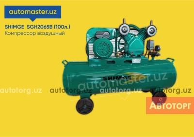 Спецтехника компрессор Т Воздушный компрессор Shimge 100 л. (Автосервис ускуналари) 2020 года за 4 170 000 сум в городе Ташкент