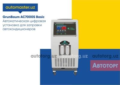 Описание Автоматическая цифровая установка для... в городе Ташкент