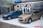 "Автосалон ""ZAZ"" Forza  на Автоторге"