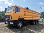 Продажа МАЗ 6501  2013 года за 45 000 $ на Автоторге