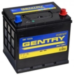"Аккумулятор 12 V 55 Ah SMF ""GENTRY"".                                    Цена 500 000 сум/шт."