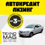 Продажа Daewoo Gentra2014 года за 8 600 $ на Автоторге