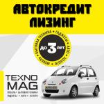 Продажа Chevrolet Matiz  2015 года за 8 919 $ в Ташкенте