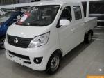 Китайский фургон (автофургон) производства...  на Автоторге