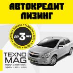 Продажа Chevrolet Cobalt  2015 года за 6 800 $ в Ташкенте