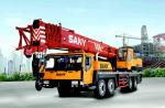 Sany STC10002016 года  на Автоторге