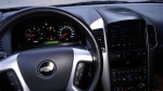 Продажа Chevrolet Captiva  2010 года за 6 000 $ на Автоторге