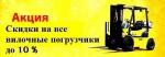 Спецтехника экскаватор Komatsu FD 2000 года за 1 000 $ в городе Алимкент