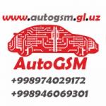 Установочный центр AutoGSM, предлагает...  на Автоторге
