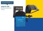 Балансировочный стенд для автосервиса ISTIQLOL PL-1100  на Автоторге