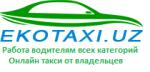Такси - с личным...  на Автоторге