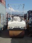 Lutong LTC32013 года за 13 500 $ на Автоторге