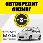Продажа Chevrolet Matiz  2015 года за 4 800 $ в Ташкенте