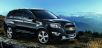 Продажа Chevrolet Captiva  2015 года за 22 500 $ в Ташкенте
