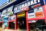 Замена и продажа автомобильного...  на Автоторге