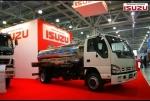 Продажа Isuzu Isuzu NQR дизель Молоковоз в наличии  2020 года за 43 679 $ на Автоторге
