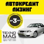 Продажа Chevrolet Nexia2015 года за 6 700 $ на Автоторге