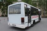 Спецтехника автобус городской ПАЗ 320402 2013 года за 7 600 $ в городе Ташкент
