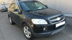 Продажа Chevrolet Captiva  2013 года за 17 300 $ в Ташкенте