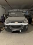 Продажа Chevrolet Captiva  2017 года за 29 500 $ на Автоторге