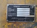 Спецтехника бульдозер Shantui SD 32 2016 года за 191 195 $ в городе Алтынкуль