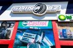 Продажа авто-химии по доступным... в городе Ташкент