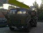 Ивановец кс35771992 года за 3 300 $ на Автоторге