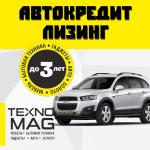Продажа Chevrolet Captiva  2014 года за 22 500 $ в Ташкенте