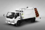 Isuzu Исузу NQR 71PL дизель мусоровоз с манипулятором,Хордокс2020 года за 53 222 $ на Автоторге