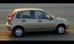 Продажа ВАЗ 1119  2008 года за 4 600 $ на Автоторге