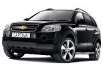 Продажа Chevrolet Captiva  2013 года за 20 000 $ в Ташкенте