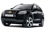 Продажа Chevrolet Captiva  2013 года за 20 000 $ на Автоторге