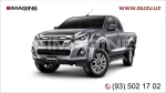Продажа Isuzu D-Max  2020 года за 39 752 $на заказ в Ташкенте