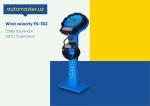 Т Электронная автоподкачка для автосервисов (Автосервисное оборудование)2020 года за 2 500 000 сум на Автоторге