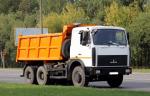 МАЗ 551605-280-6502018 года за 600 000 000 сум на Автоторге